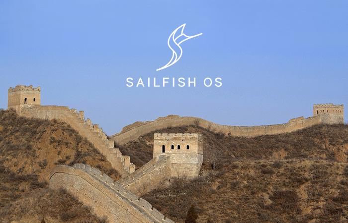 China_SFOS